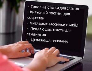 kopirajter